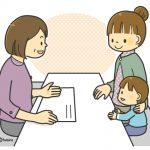 子育てママの心を軽くする─カウンセリング体験会(1月)