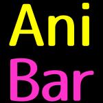 AniBar ~ 懐かしのアニメから最新のアニメまで幅広く語り合いませんか?~