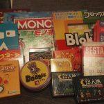 勝どきボードゲーム会(事前テスト会)【2/7(木)20:00】